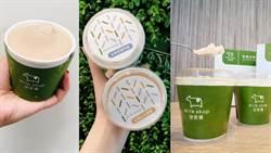 迷客夏乳香飄進小7!「紅茶拿鐵」「芋頭鮮奶」全變成冰淇淋