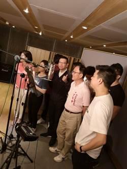 丁守中競選歌曲「台北未來在手中」成功吸引目光 歌曲只要兩萬元「便宜、又有效」
