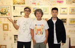 日本繪本大師荒井良二來了  首次來台灣開啟想像的旅行
