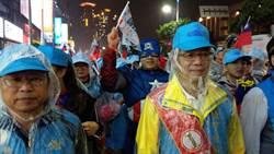 基隆市》選前之夜雨勢大 謝立功遊行激動喊「民進黨抹黑!」