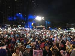 新北》侯友宜選前之夜 選民舉手機點亮新北