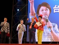 台中》盧秀燕選前之夜 胡志強籲別再浪費4年