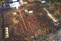 台北市》柯文哲選前之夜「公民自覺,藍綠共生」