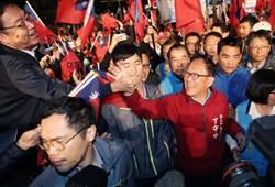 台北市》丁守中高喊:投票救台灣! 轟柯文哲無能無為只作秀