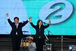 台中》小英讚林政績 率2萬支持者喊「我挺林佳龍」