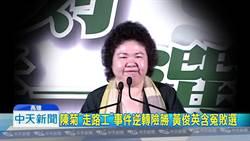 台灣特有「選前奧步節」 他說愈夜愈詭譎