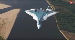 俄4架最新5代戰機蘇-57演練畫面首次曝光
