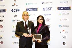 2018台灣企業永續獎-國泰金 永續工程勇奪9大獎