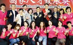 勞動部雲嘉南分署 獲國家人才發展獎