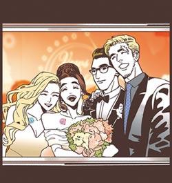 漫畫兩性關係 3+1的家庭故事
