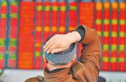 中美8大科技股 市值蒸發1.4兆美元