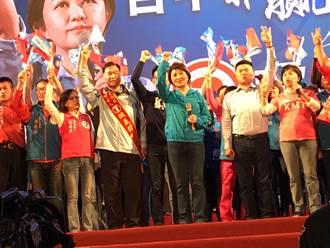 台中》最後呼籲大打溫馨牌 盧秀燕:為鄉親而勇敢