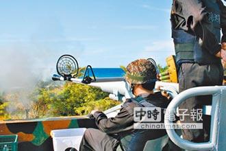 太平島射擊訓練 選前照常舉行
