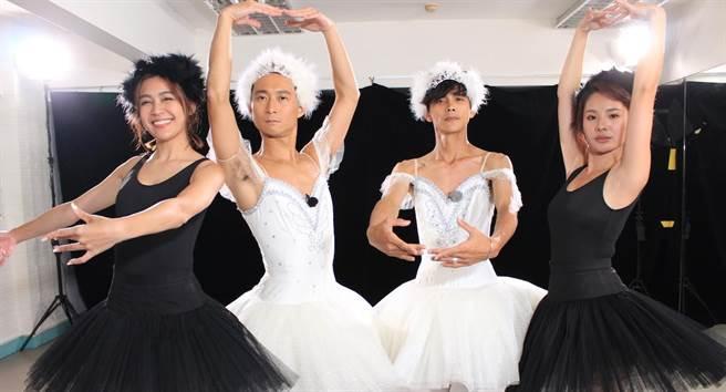 穿芭蕾舞服十分搞笑。(民視提供)