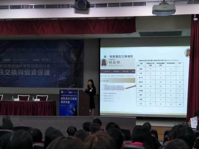 財政部國際財政司長李雅晶。(圖/林昱均攝)