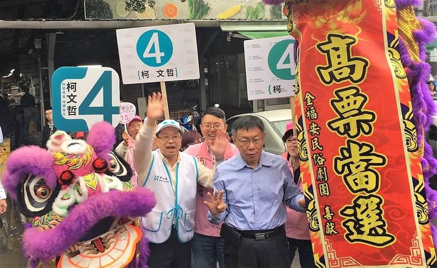 台北市長候選人柯文哲23日赴第一果菜及魚市場拜票,具有藍營背景的北農董事楊耀福(左1)全程緊跟。(吳堂靖攝)