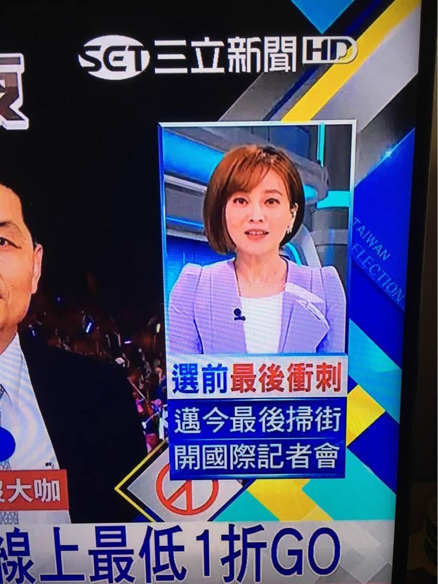 網友截圖三立新聞,陳其邁將開國際記者會,韓粉都很緊張。(PTT)