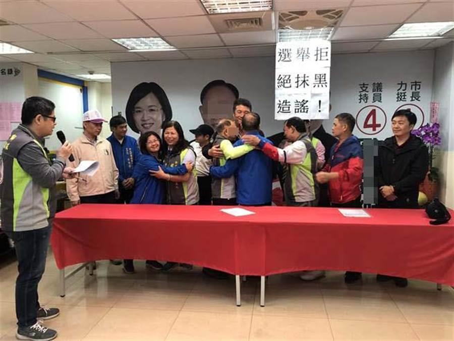 歐姓候選人22日召開記者會表示「清白參選」,但不到1天就被地檢署發出拘票拘提。(陳俊雄翻攝)