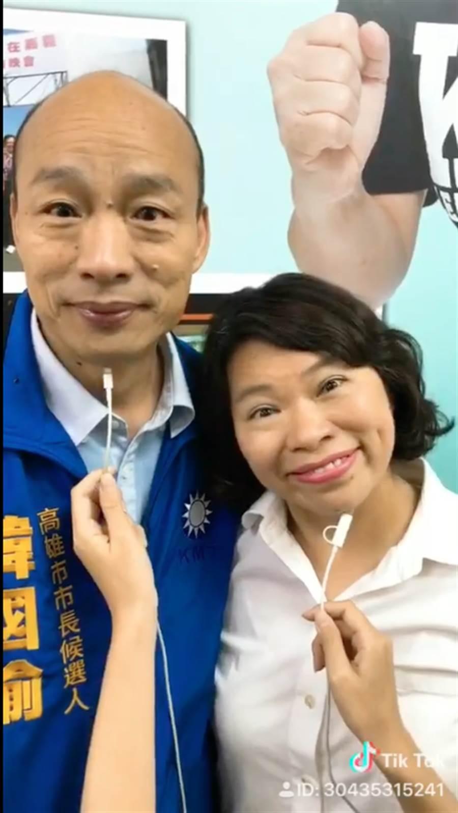 韓國瑜首次錄製抖音。圖片來源:國民黨青年部 提供