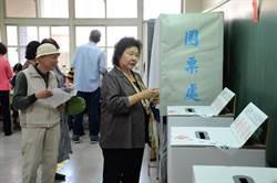 高雄》陳菊排隊投票 笑稱比自己選還累