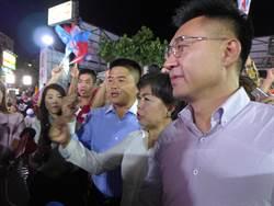 台中》盧秀燕得票逾30萬 總部支持者HIGH翻