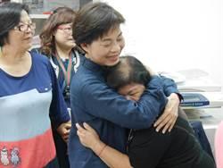 桃園》楊麗環宣布落選 感謝選民支持