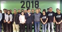 台中》林佳龍發表敗選感言!籲支持者接受結果 共同支持盧秀燕