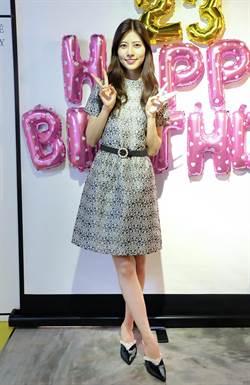 AKB48 Team TP阿部瑪利亞歡慶23歲 許願想和歐吉桑聊天