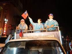 花蓮》徐榛蔚雙破自治史紀錄 首位女縣長拿下10萬得票數