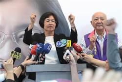 彰化》彰化縣長選舉王惠美當選感言:不分你我熱愛彰化這片土地