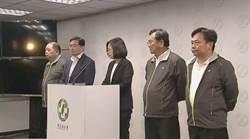 九合一選舉慘敗 黨內要求民進黨中央檢討聲四起