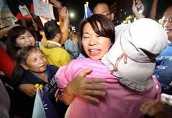 國民黨女力大爆發 7縣市長全壘打