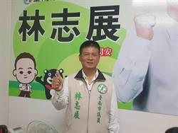 台南》南市第5選區民進黨4席全上 國民黨當選1席
