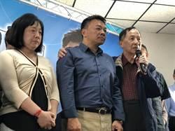 台南》高思博敗選:台南不再是綠鐵板