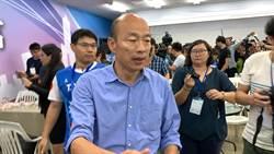 高雄》韓國瑜開出3位副市長條件:外語好、懂工程、會行銷