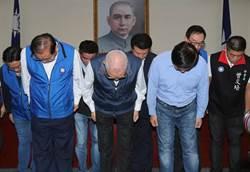 六都及縣市長選舉結果 國民黨15席 民進黨6席 無黨籍1席
