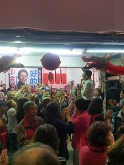 新北》金瑞龍中和區第一高票 逾4萬市民支持