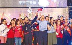 走向歡樂VS.回到過去!今天全球華人看高雄