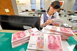 旺報社評》石油人民幣是21世紀中國夢的開始