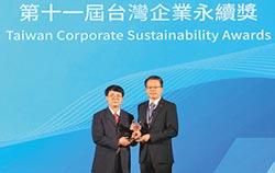企業永續報告獎 長榮獲白金受肯定