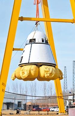 陸築夢太空 造充氣重返減速系統