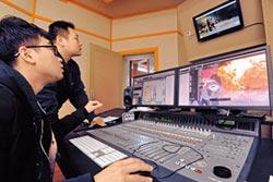 短片竄起 陸娛樂產業規模逾3兆元