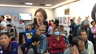 彰化》彰化縣長選舉王惠美確定當選已領先近6萬票