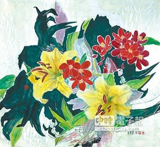 吳榮宗花卉畫展 下周上秀