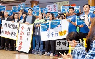 體壇》東奧正名公投 「不同意」領先近百萬票