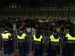 北市選戰史上最緊張 大批警力進駐法院維安