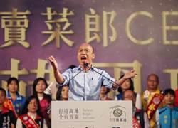 向CEO經濟市長韓國瑜建言 林富男提「兩岸文化經貿示範區」