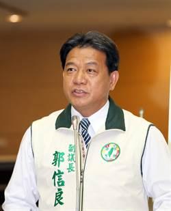 台南市議長寶座綠4人角逐