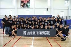 籃球》公益敢夢計畫啟動 推動基層訓練兼公益