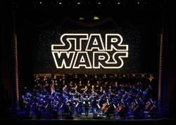 氣勢磅礡 《星際大戰》首度在台北國家音樂廳開打